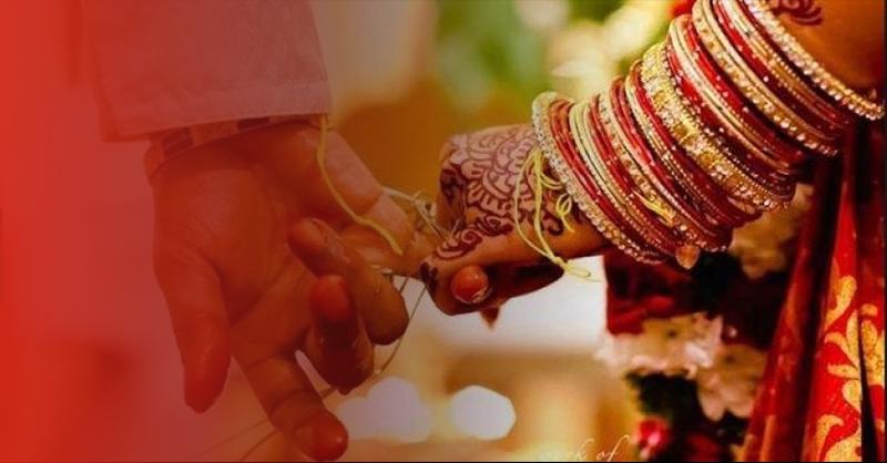 Mizo Matrimonial Site